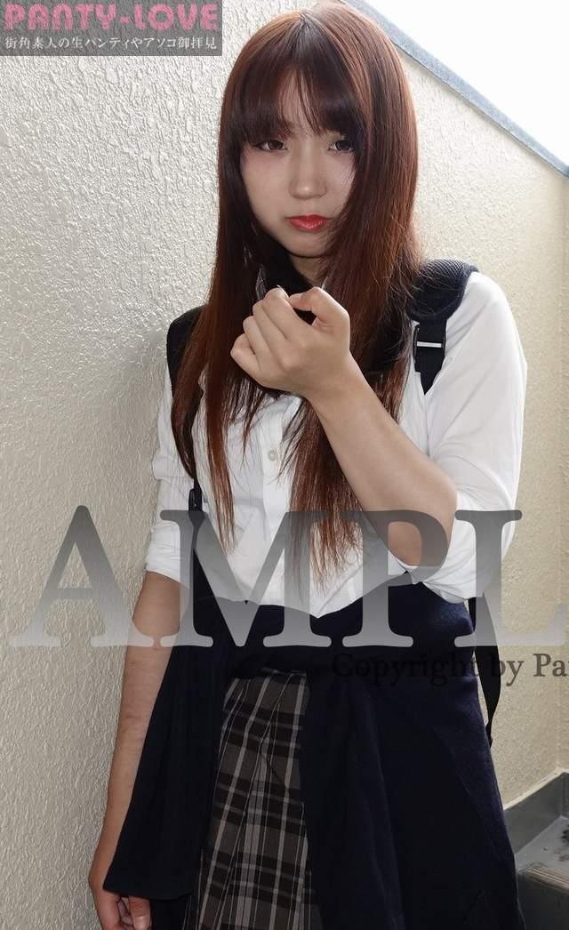 【りおん】クールな女子校生のセクシーなパンチラ~PANTY-LOVE~